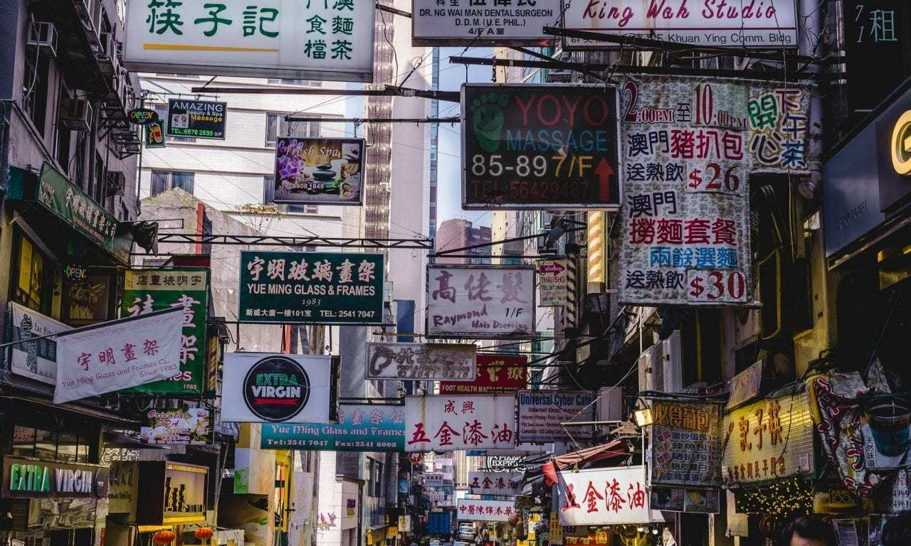 The Hong Kong Recession Is Getting Worse — Much Worse