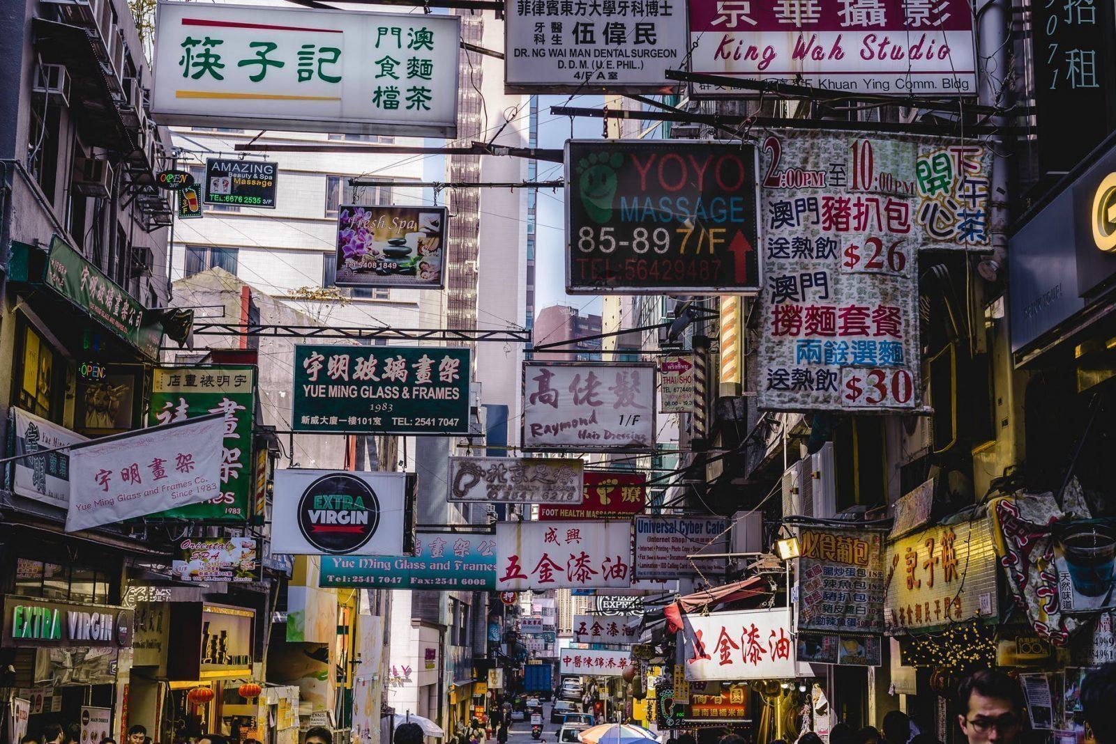 hong kong recession