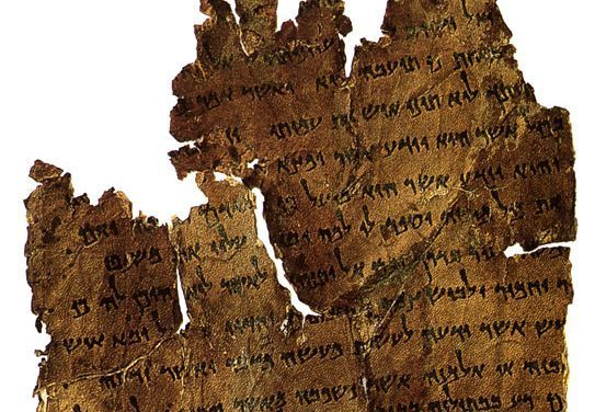 All 16 Of Steve Green's Dead Sea Scroll Fragments Are Fake, Says D.C.'s Museum of the Bible