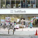 WeWork Sues SoftBank After Firm Exits Investment