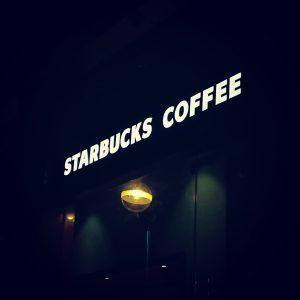 starbucks close stores